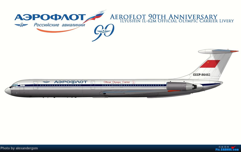 Re:[原创]发一些自己业余画的一些飞机啦~大部分侧视图~ IL-62