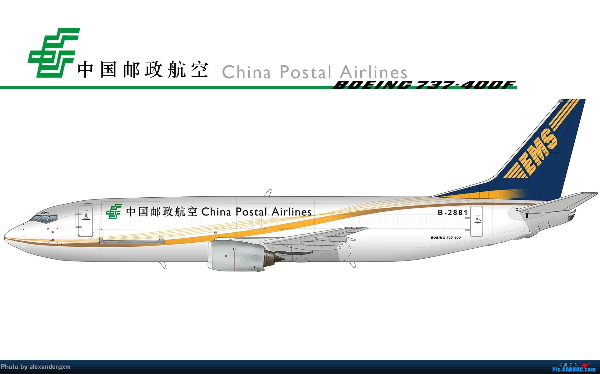 Re:[原创]发一些自己业余画的一些飞机啦~大部分侧视图~ BOEING 737-400 B-2881