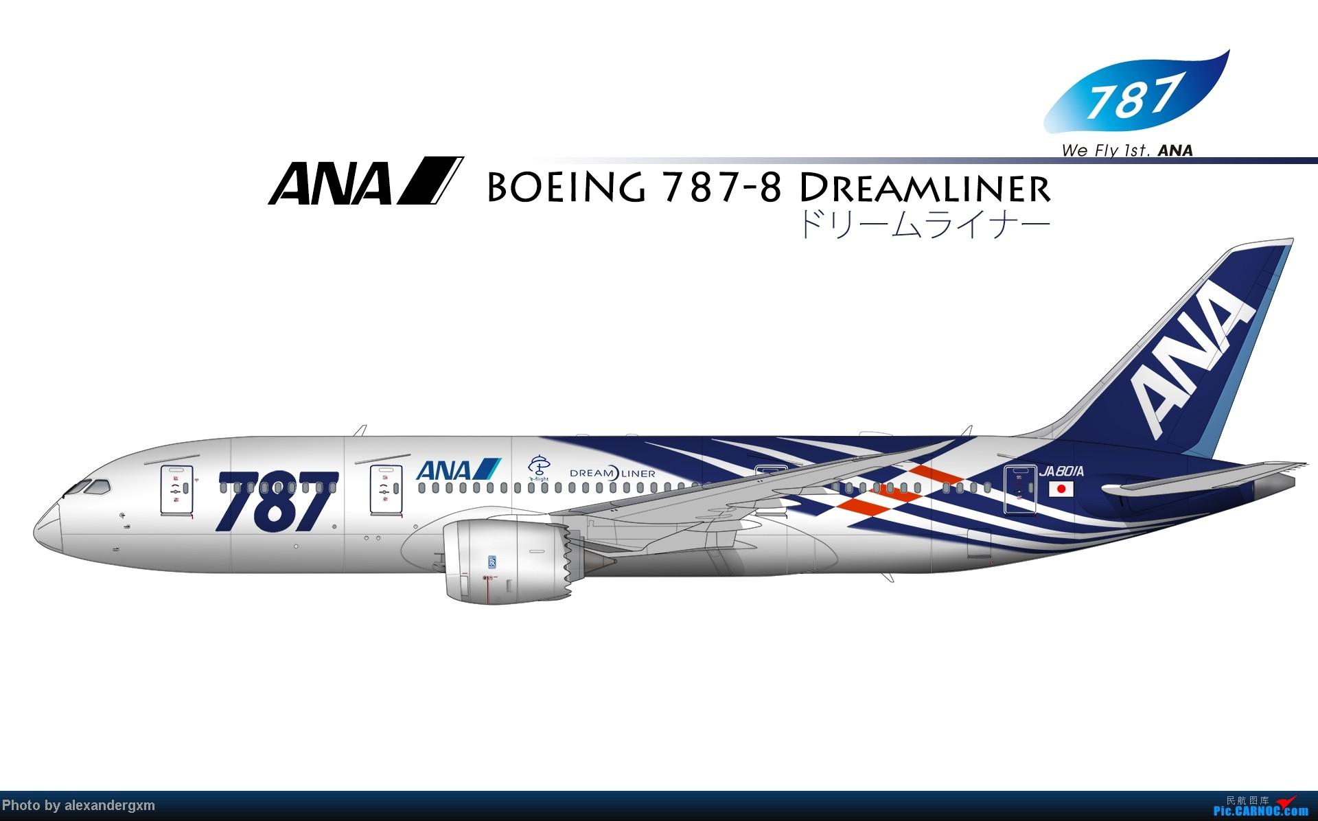 Re:[原创]发一些自己业余画的一些飞机啦~大部分侧视图~ 787