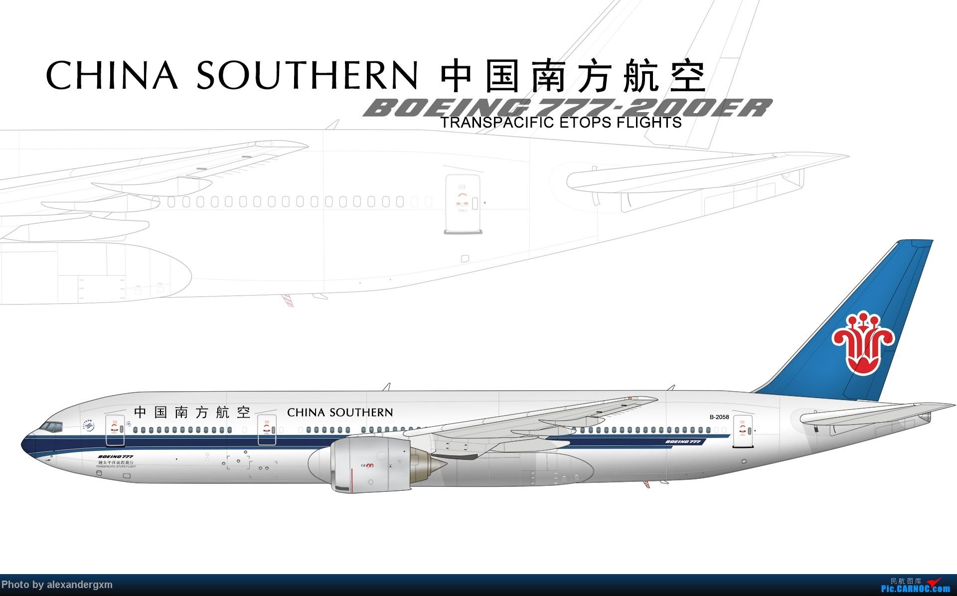 Re:[原创]发一些自己业余画的一些飞机啦~大部分侧视图~ BOEING 777-200 B-2058