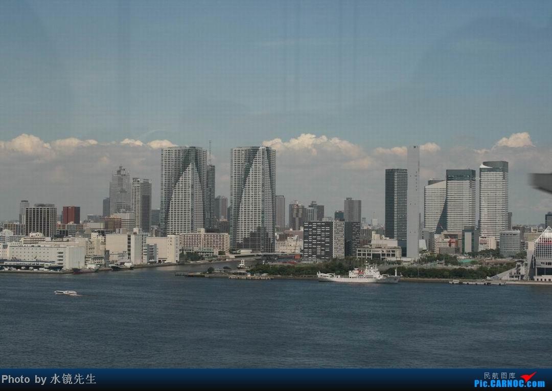 Re:[原创]水镜先生新版游记[2012年08月][第063集08部]东京银座:浮华回忆录