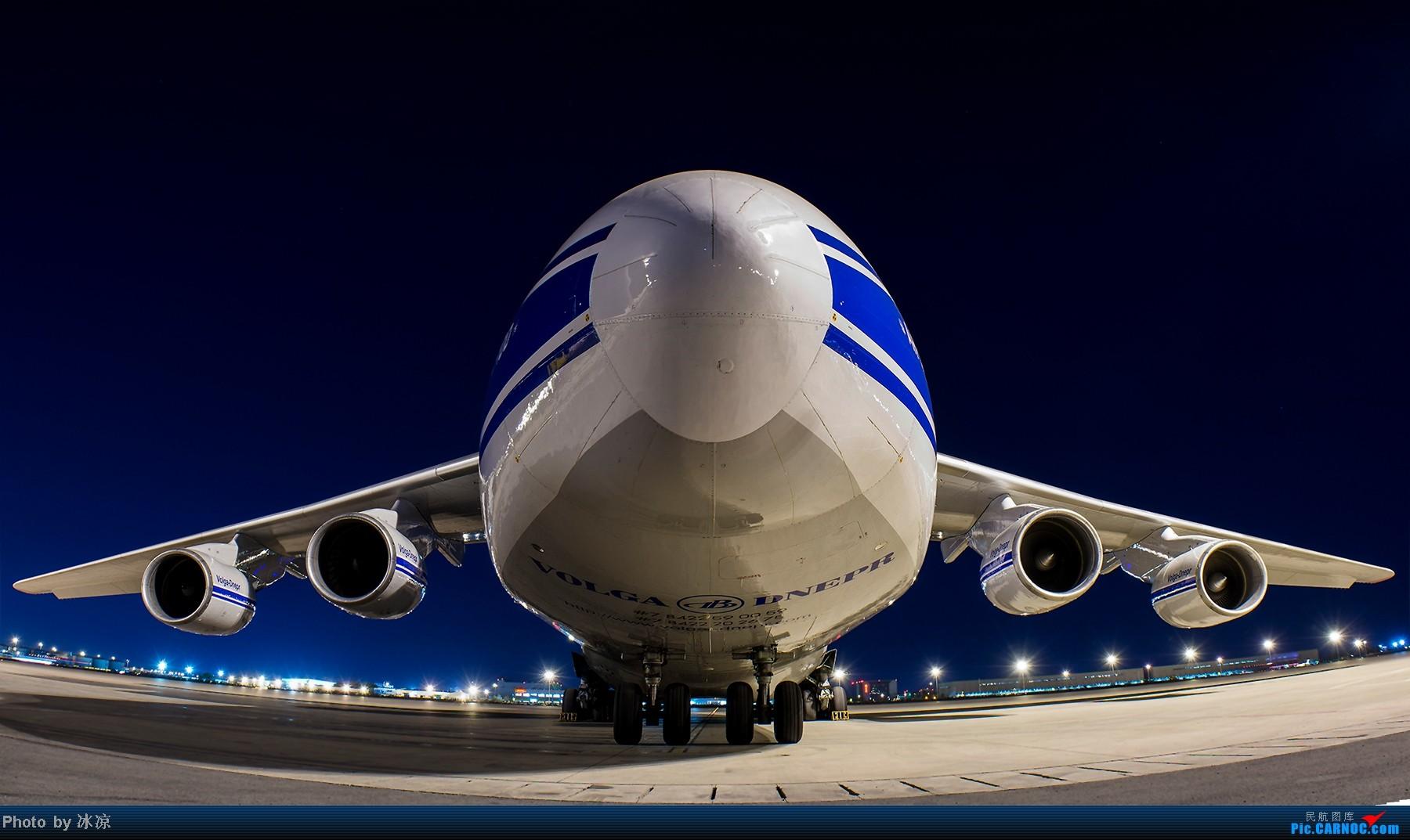 [原创]高清组图:走近鲁斯兰,安-124夜景。 ANTONOV AN-124 RA-82043 中国北京首都机场