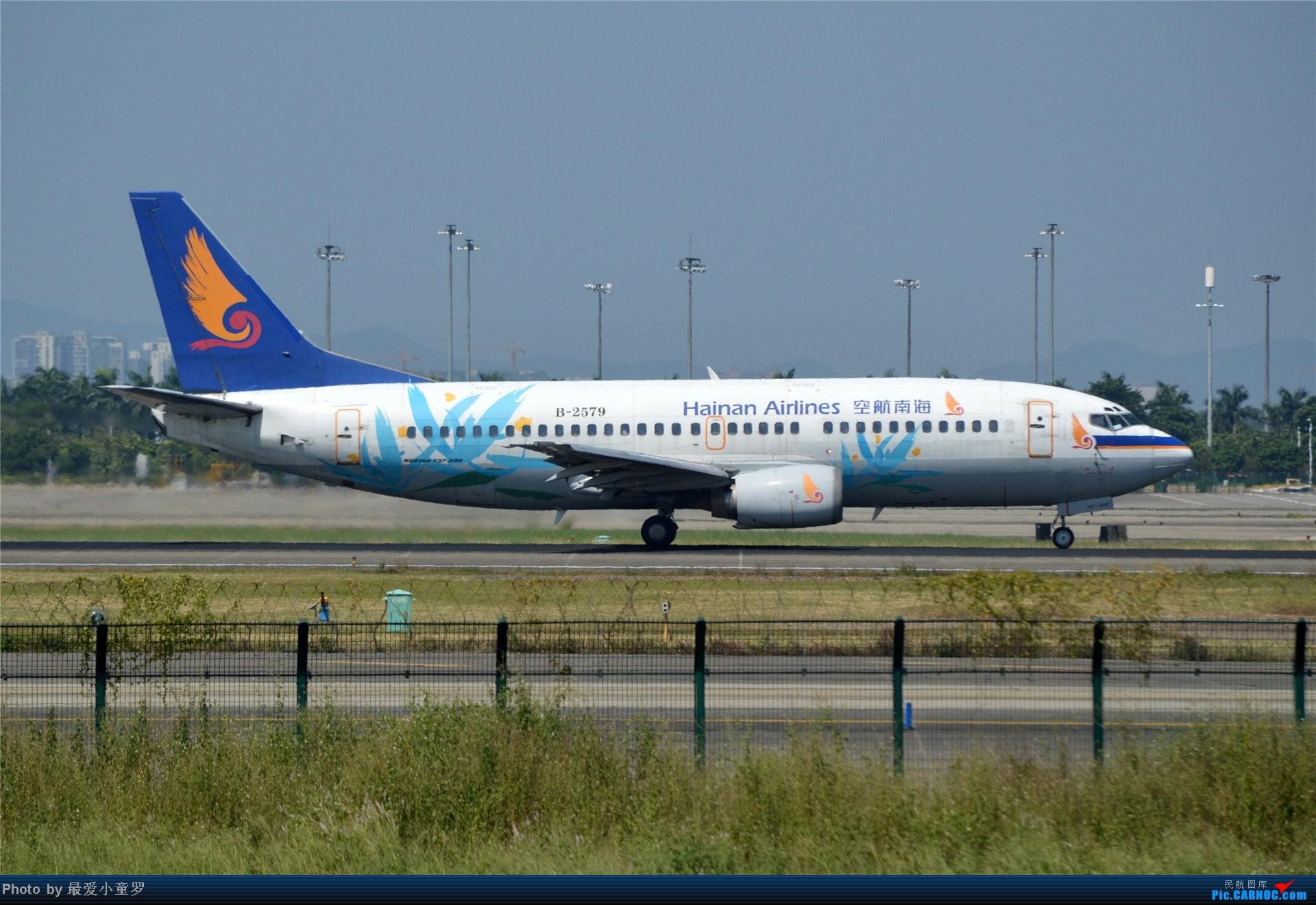 Re:[原创]2013年中秋节CAN拍机(都是些普通货) BOEING 737-300 B-2579 中国广州白云机场