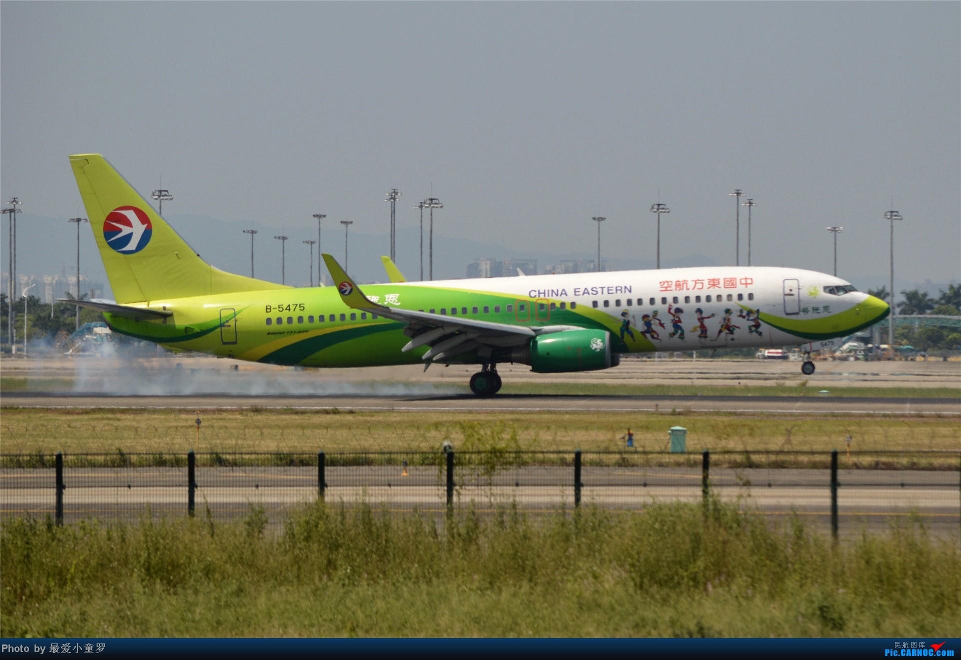 Re:[原创]2013年中秋节CAN拍机(都是些普通货) BOEING 737-800 B-5475 中国广州白云机场