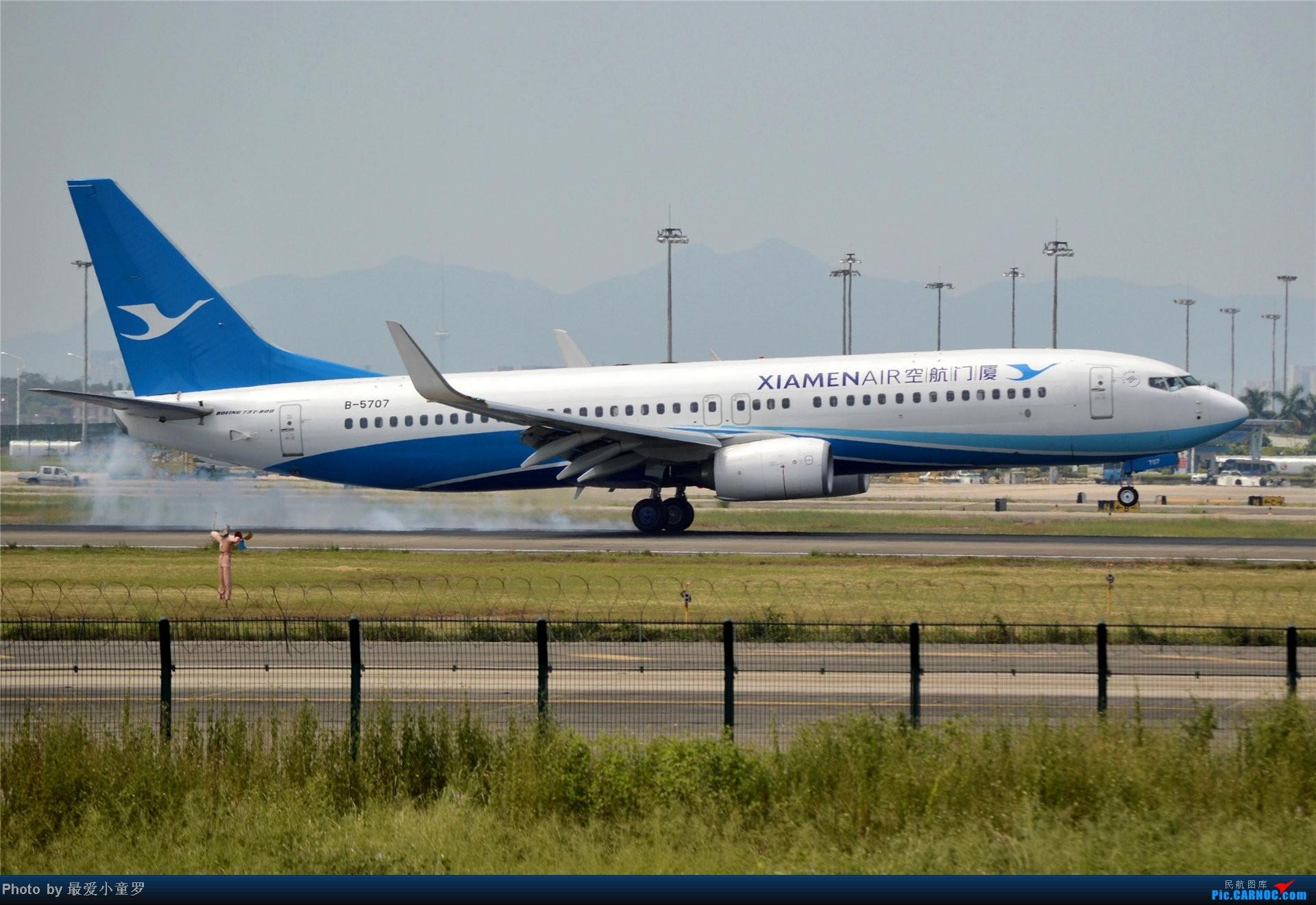 Re:[原创]2013年中秋节CAN拍机(都是些普通货) BOEING 737-800 B-5707 中国广州白云机场