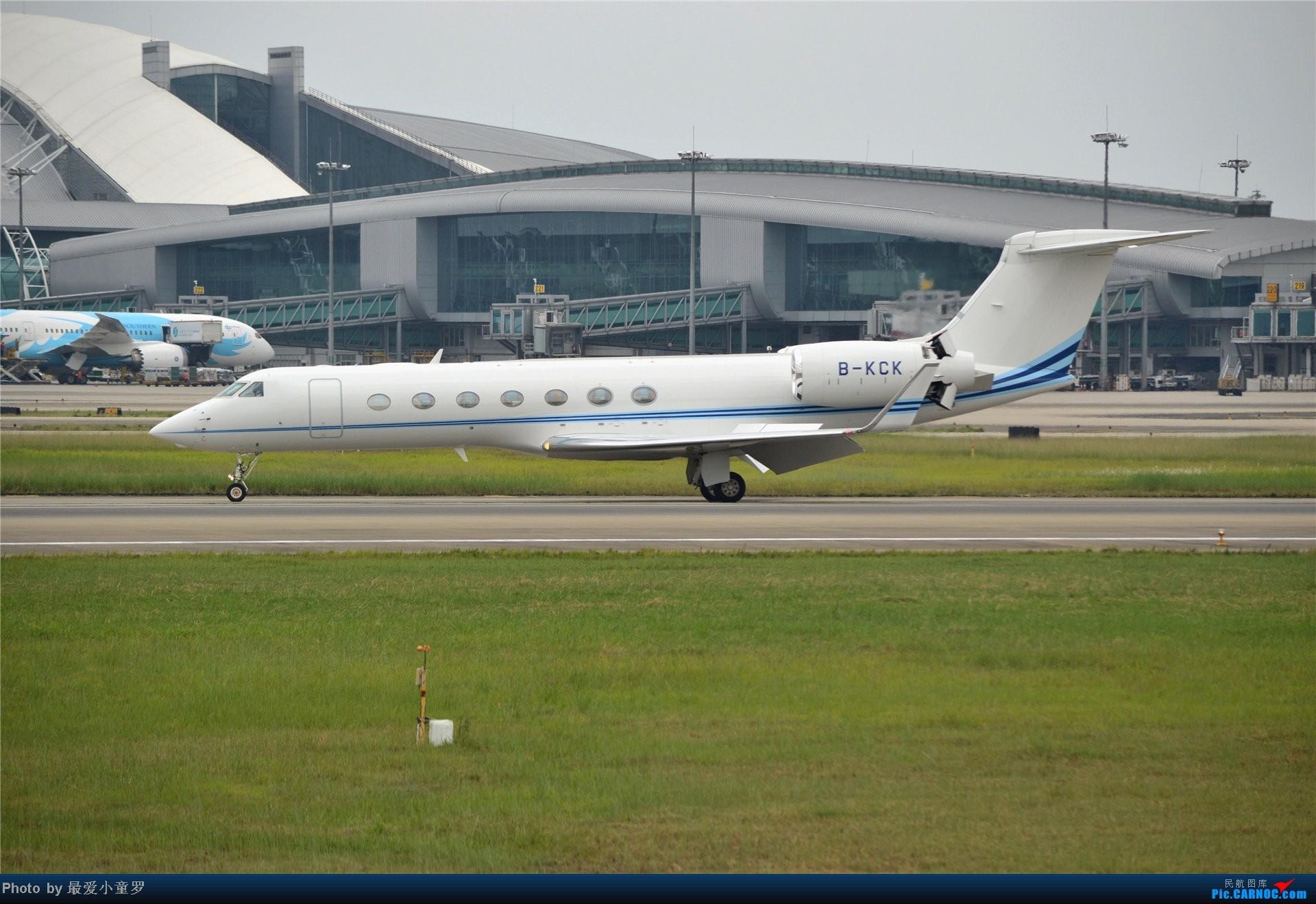 Re:[原创]2013年中秋节CAN拍机(都是些普通货) GULFSTREAM AEROSPACE GULFSTREAM G550 B-KCK 中国广州白云机场