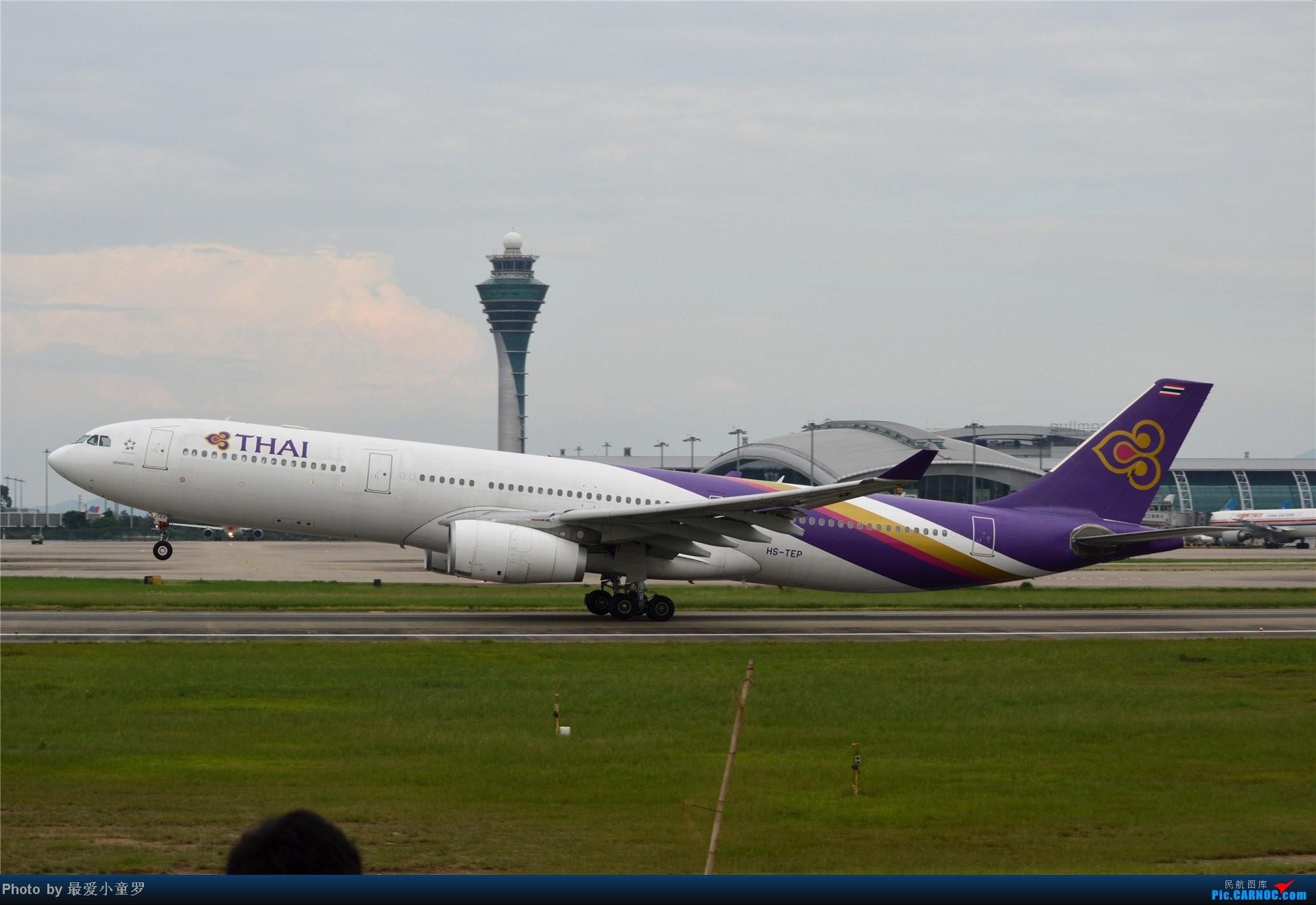 Re:[原创]2013年中秋节CAN拍机(都是些普通货) AIRBUS A330-300 HS-TEP 中国广州白云机场