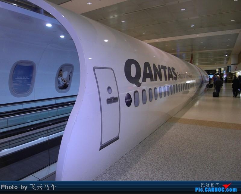 澳大利亚悉尼金斯福德·史密斯机场re:绝美塔斯马尼亚