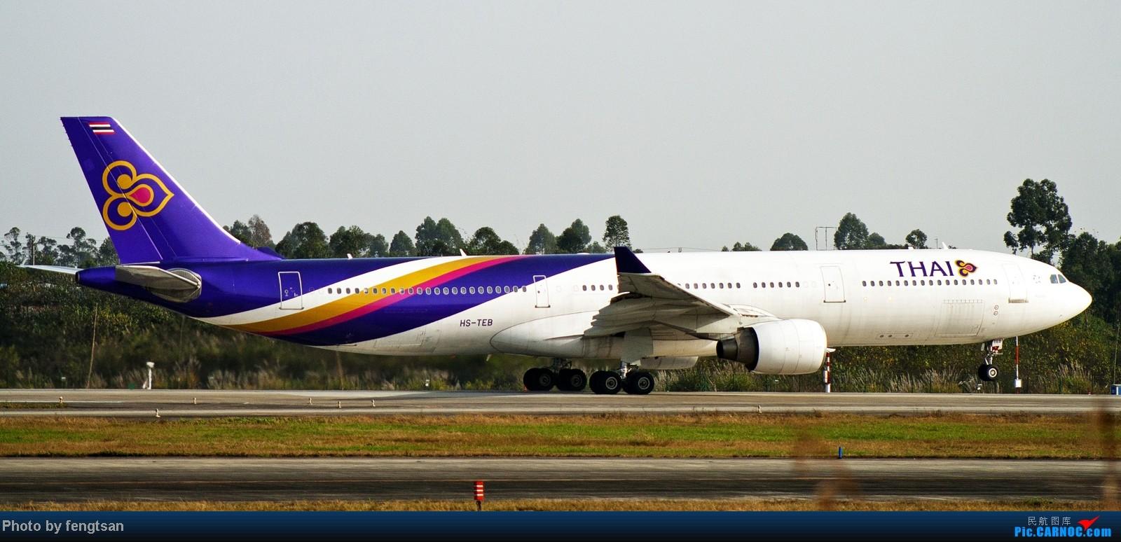 Re:[原创]【CCFA成都空港缘分】今天的一组330-300 @CTU 华航天合 AIRBUS A330-300