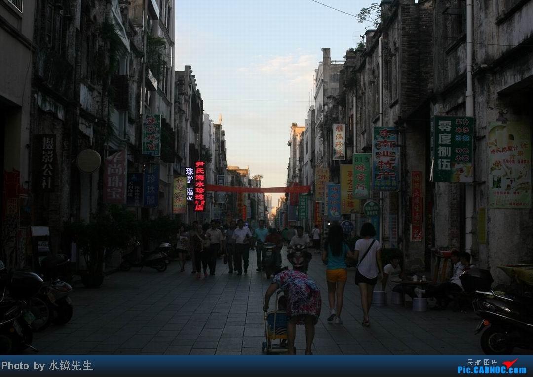 Re:[原创]水镜先生新版游记[2013年07月][第071集02部]升平老街:洋派沧桑