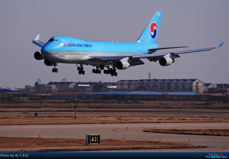 [原创]据大韩机组人员嗦,今天在天津摇摆俯冲落地比在济州落得好~~~ BOEING 747-400 HL-7434 中国天津滨海机场