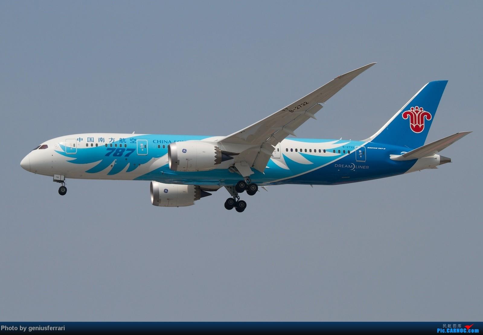 Re:[原创]【CARNOC重庆飞友会】升级787,来一组拍到的787 BOEING 787 B-2732 中国上海虹桥机场