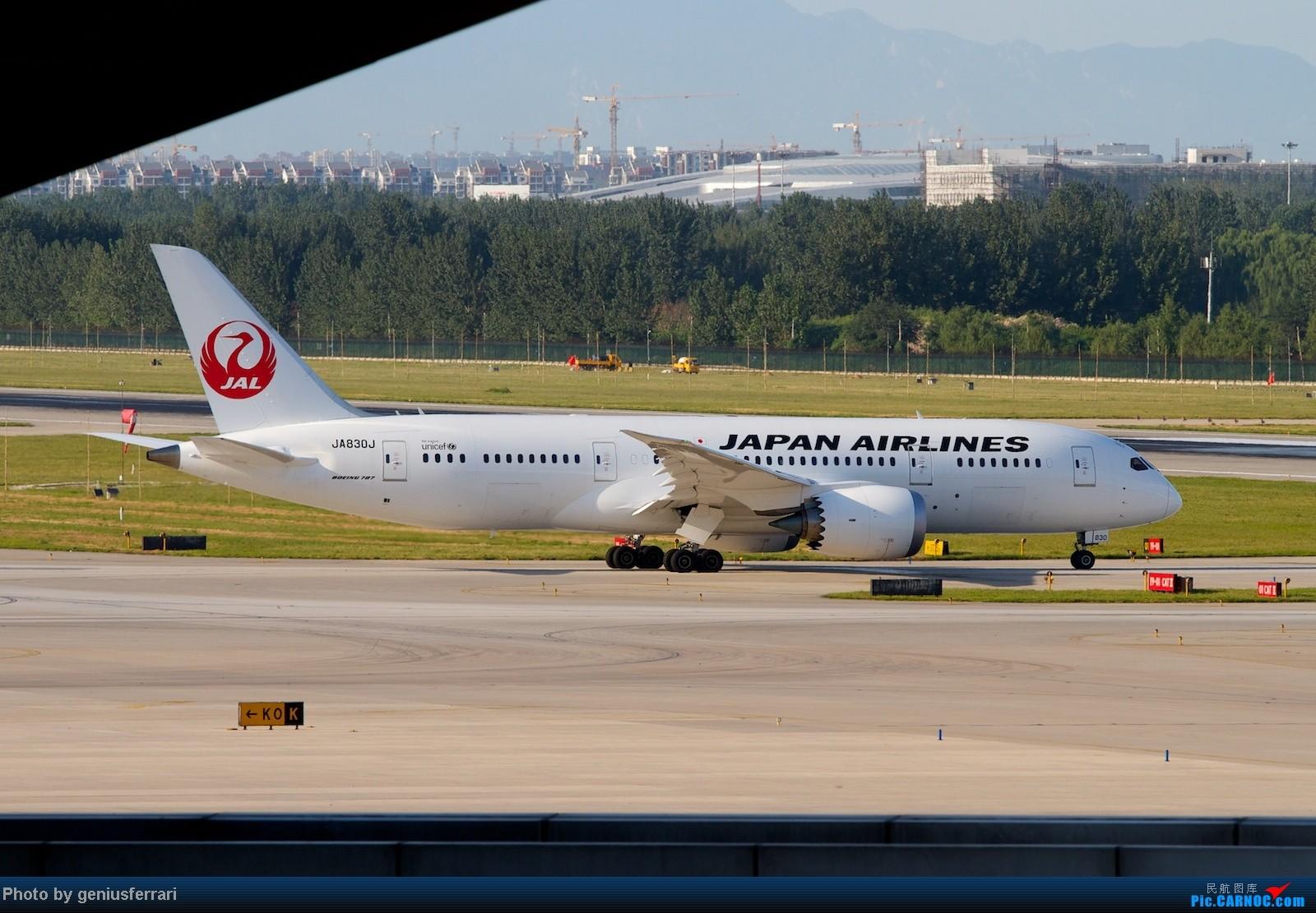 Re:[原创]【CARNOC重庆飞友会】升级787,来一组拍到的787 BOEING 787 JA830J 中国北京首都机场