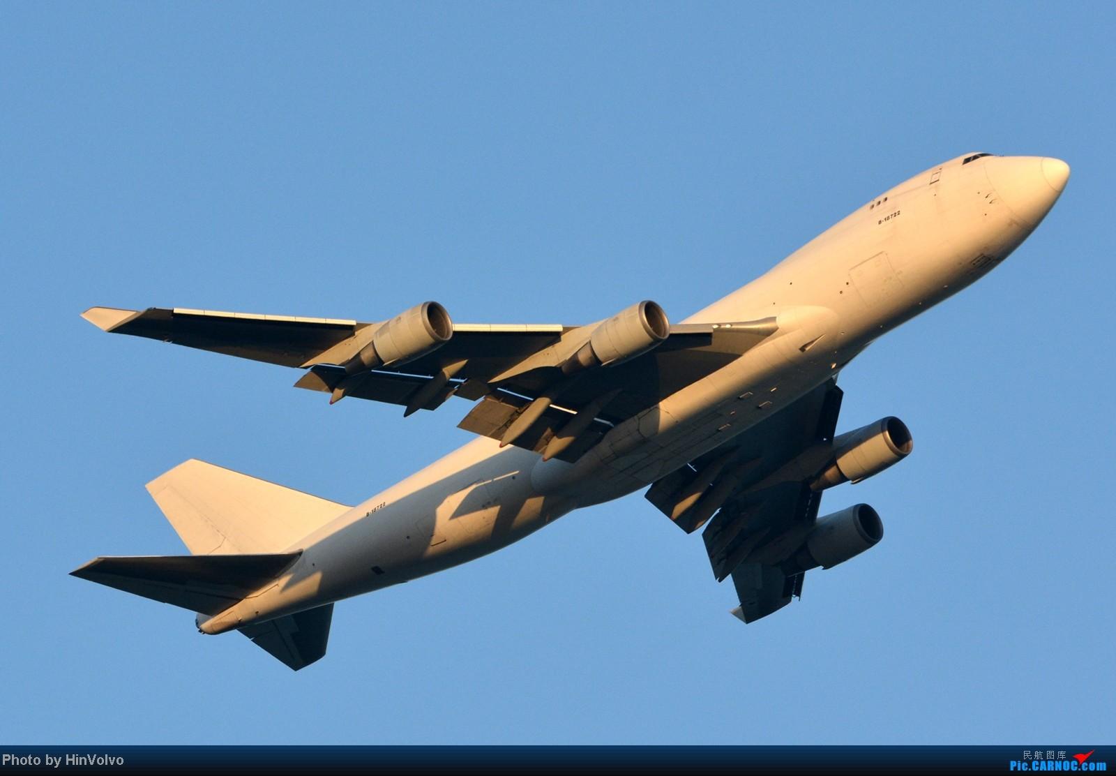 Re:[原创]~~~~多圖系列~~~HKG,早上好!寒冷的假期出發前往機場拍到中午。 BOEING 747-400 B-16722 中国香港赤鱲角机场