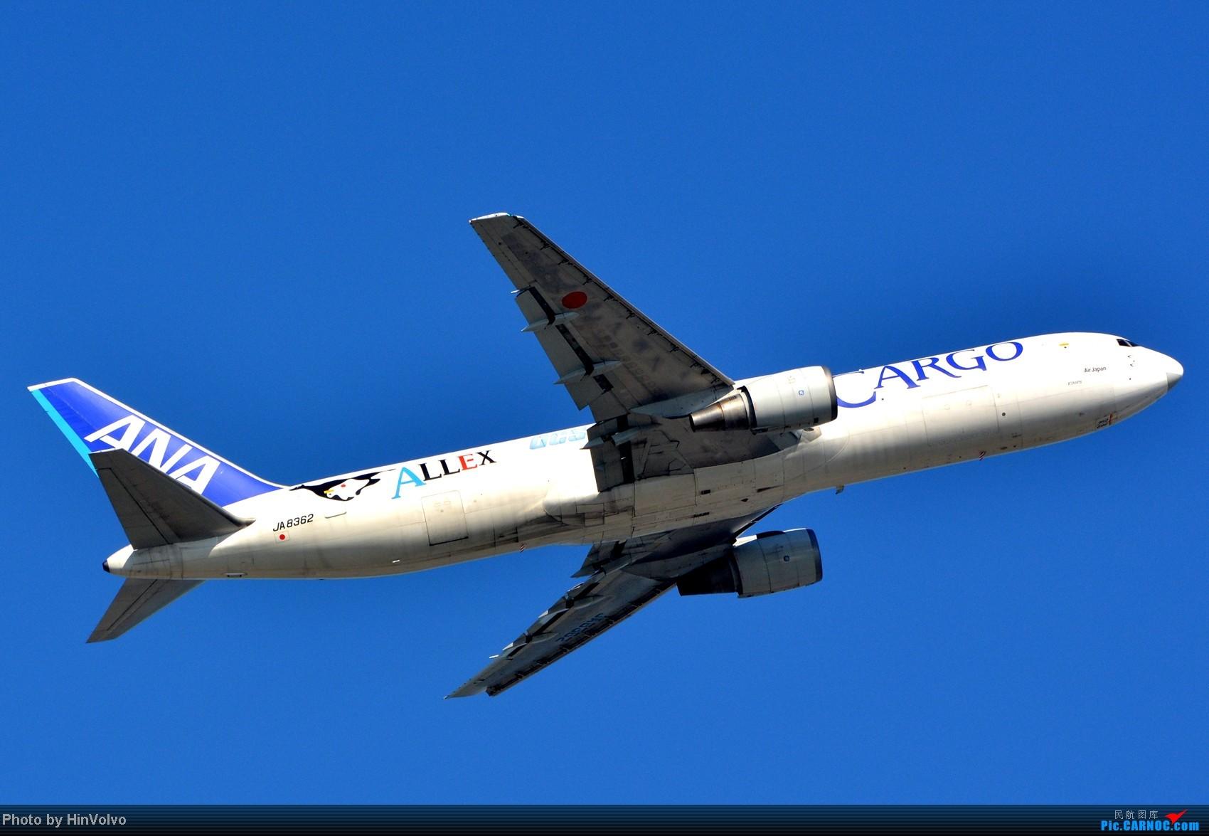 Re:[原创]~~~~多圖系列~~~HKG,早上好!寒冷的天氣出發前往機場拍到中午。 BOEING 767-200 JA8362 中国香港赤鱲角机场