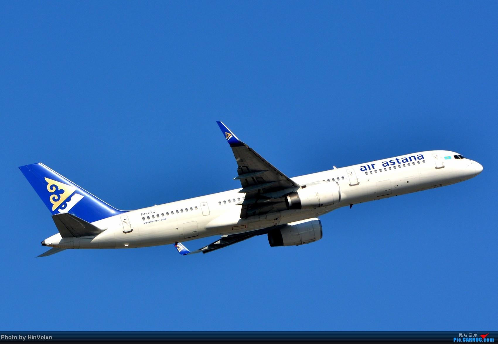 Re:[原创]~~~~多圖系列~~~HKG,早上好!寒冷的天氣出發前往機場拍到中午。 BOEING 757-200 P4-FAS 中国香港赤鱲角机场