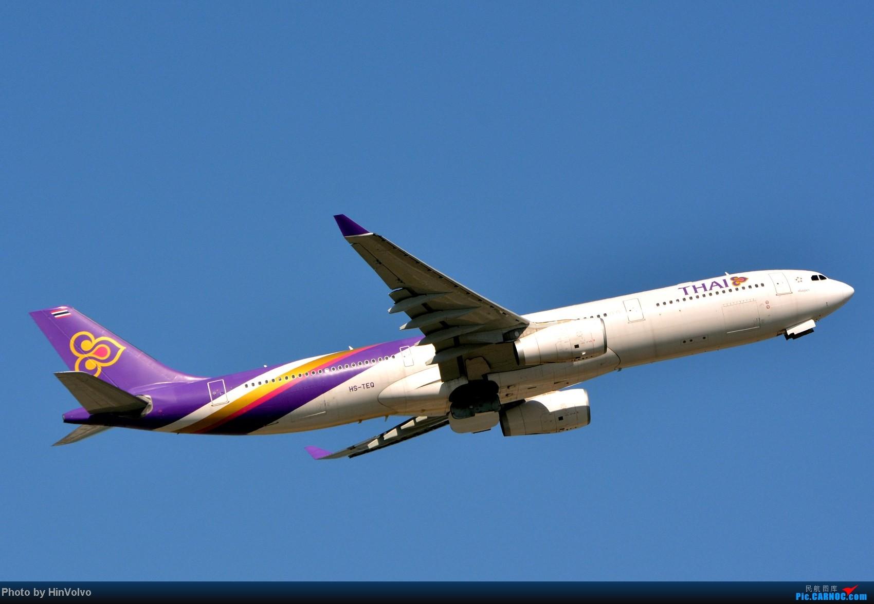 Re:[原创]~~~~多圖系列~~~HKG,早上好!寒冷的天氣出發前往機場拍到中午。 AIRBUS A330-300 HS-TEQ 中国香港赤鱲角机场