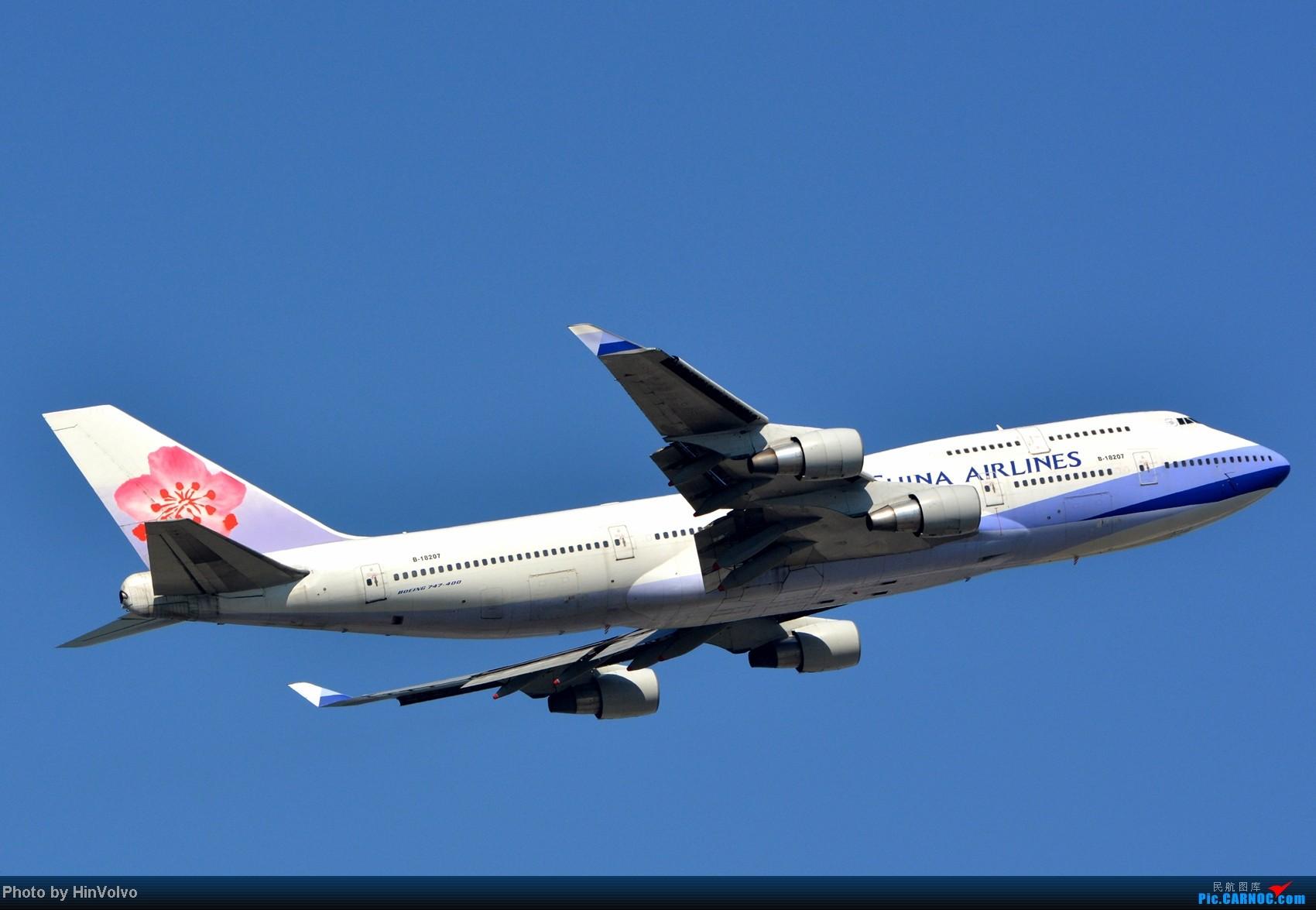 Re:[原创]~~~~多圖系列~~~HKG,早上好!寒冷的天氣出發前往機場拍到中午。 BOEING 747-400 B-18207 中国香港赤鱲角机场