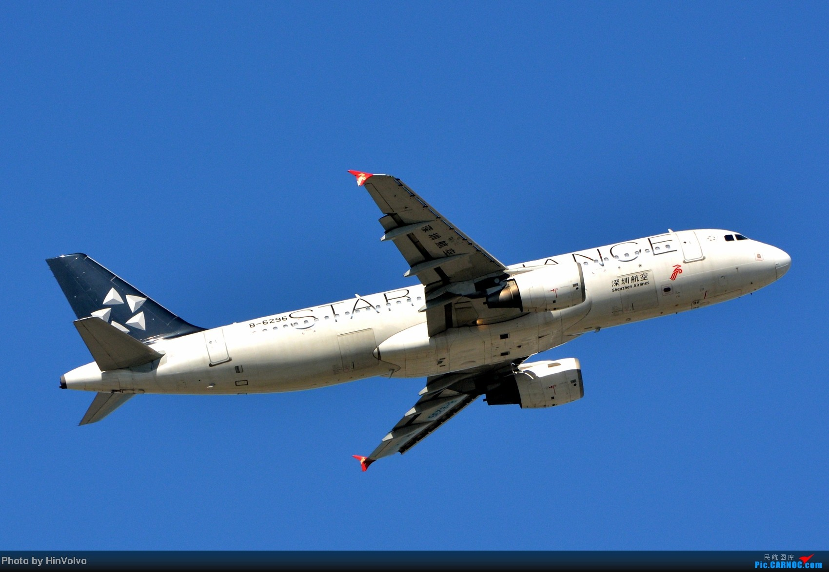 Re:[原创]~~~~多圖系列~~~HKG,早上好!寒冷的天氣出發前往機場拍到中午。 AIRBUS A320-200 B-6296 中国香港赤鱲角机场