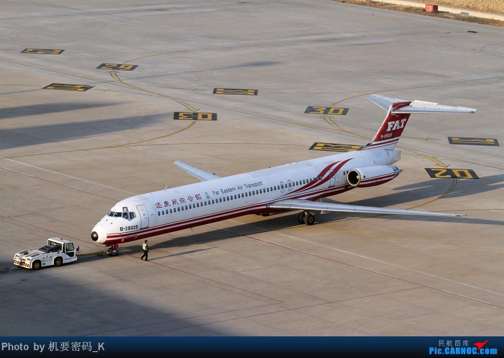 Re:[原创]远东航空,迎来送往。 MCDONNELL DOUGLAS MD-83 B-28025 中国石家庄正定机场