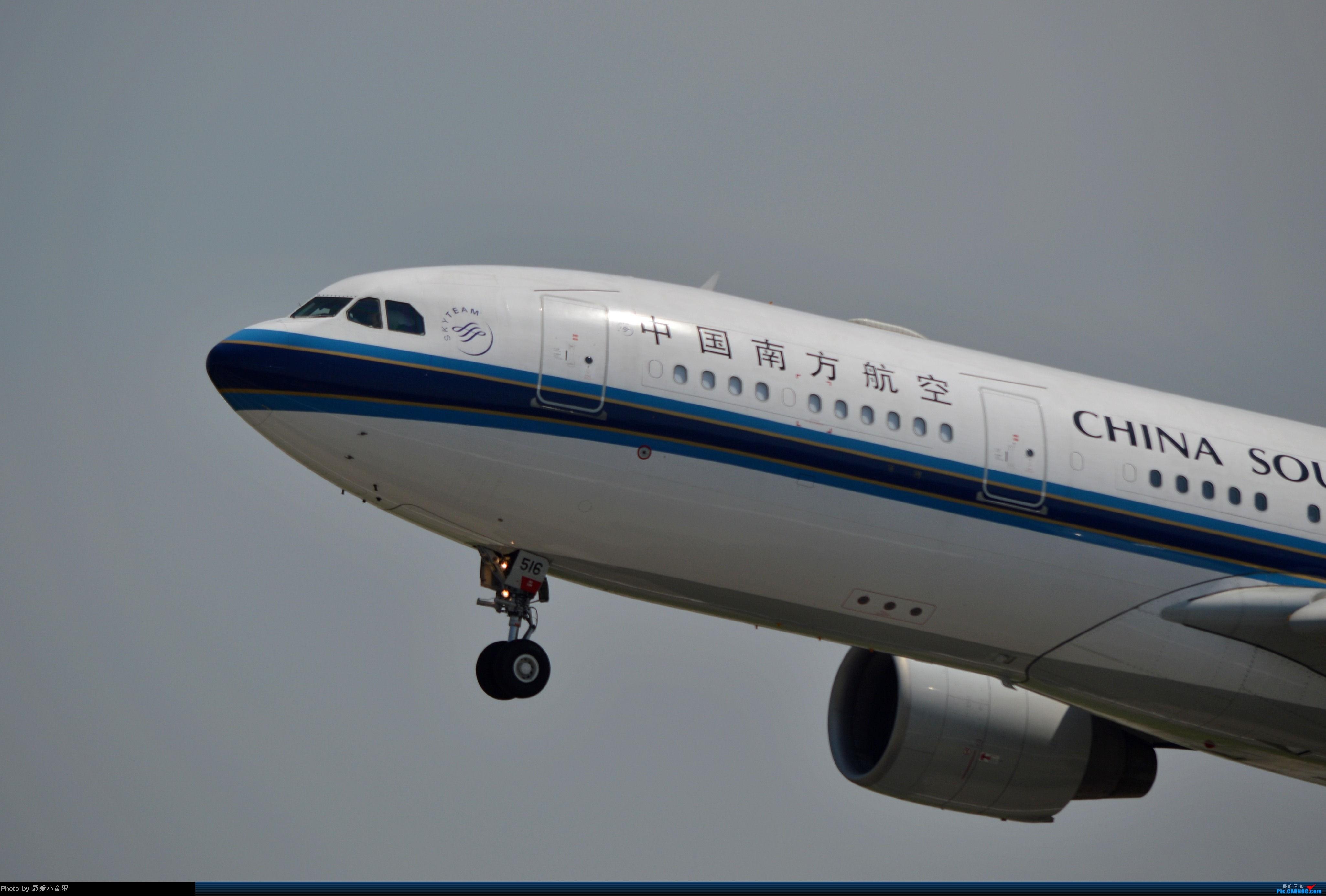 [原创]CAN拍机杂图 AIRBUS A330-200 B-6516 中国广州白云机场