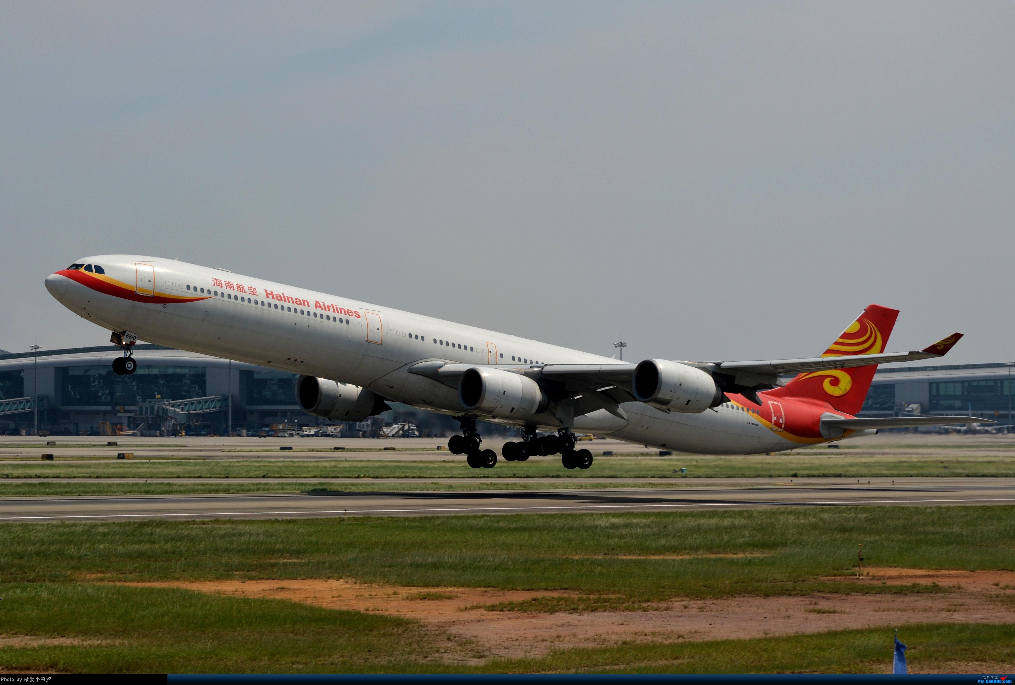 Re:[原创]CAN拍机杂图 AIRBUS A340-600 B-6510 中国广州白云机场
