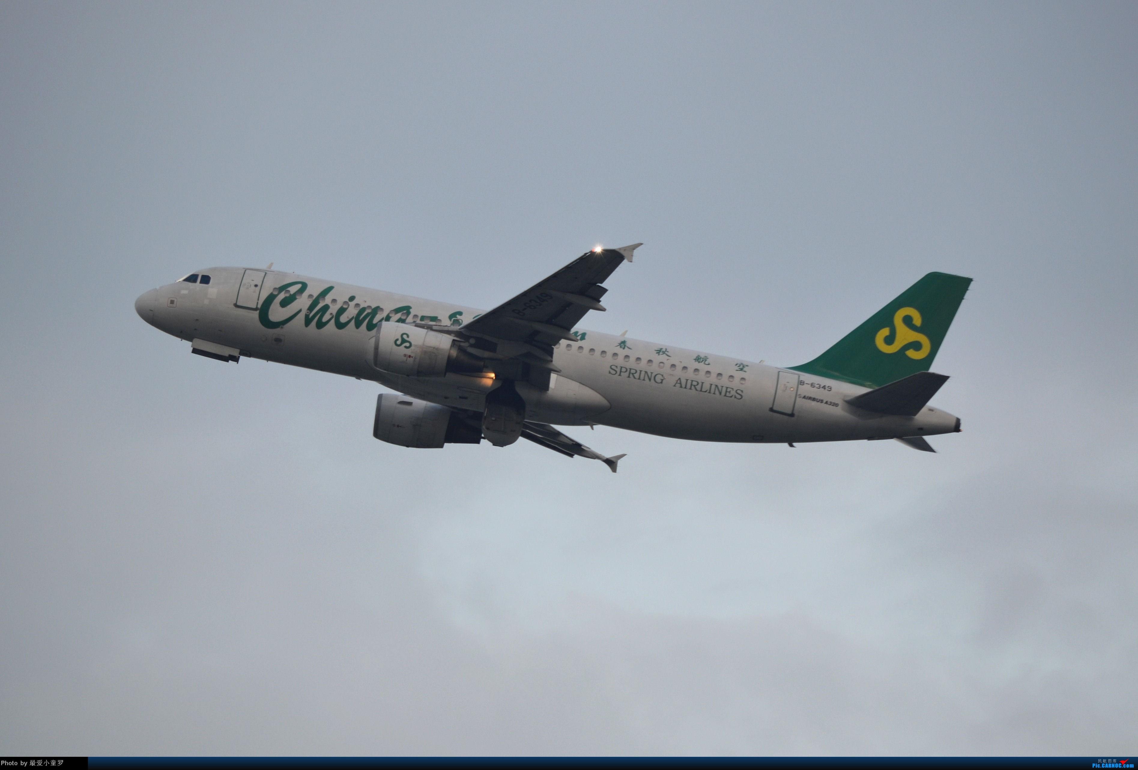Re:[原创]CAN拍机杂图 AIRBUS A320-200 B-6349 中国广州白云机场