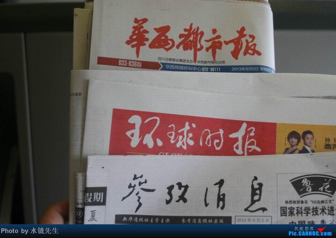 Re:[原创]水镜先生新版游记[2013年09月][第075集03部]雪山飞虹:藏韵圣宴