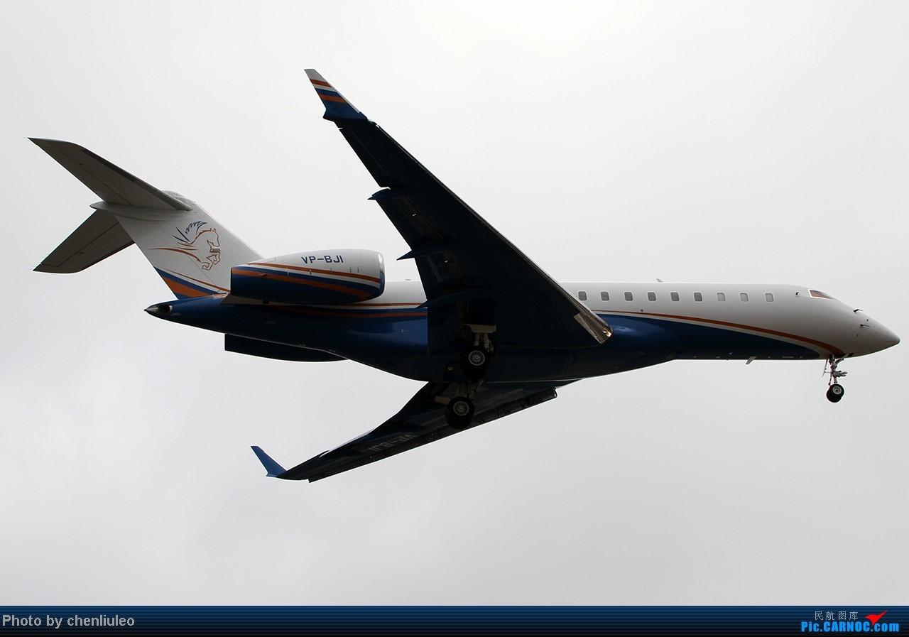 Re:[原创]【杭州飞友会】LAX拍机。阴天。傍晚。逆光。亮点不多。 BOMBARDIER BD-700-1A10 GLOBAL EXPRESS XRS VP-BJI 美国洛杉矶机场