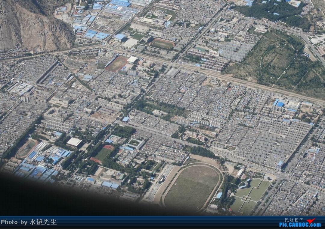 Re:[原创]水镜先生新版游记[2013年09月][第075集04部]圣地拉萨:吐蕃都城