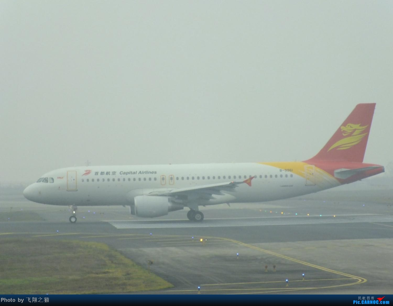 Re:雾都山城,晚点,晚点。(西部新机B-9981.南航777F.因大雾延误的宽体们) AIRBUS A320-200 B-9961 重庆江北国际机场