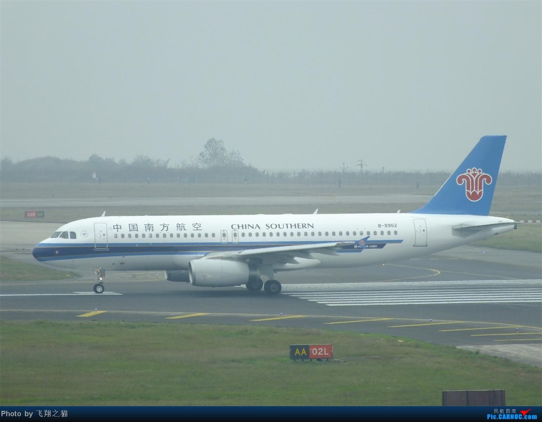 Re:[原创]我在CKG拍到的9字头新机,清一色的空客系列。 AIRBUS A320-200 B-9952 重庆江北国际机场