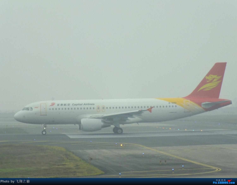 Re:[原创]我在CKG拍到的9字头新机,清一色的空客系列。 AIRBUS A320-200 B-9961 重庆江北国际机场