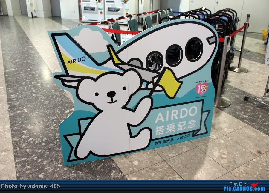 [原创]北海道新千岁机场 遇比卡超涂装777-300和美国注册号华航747