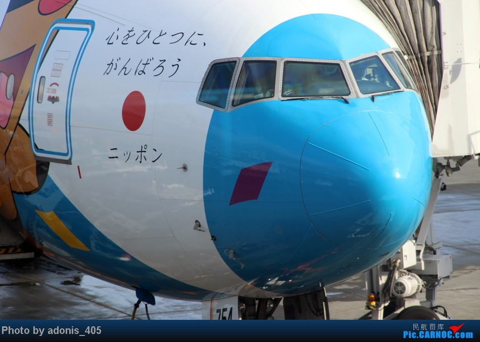 Re:[原创]北海道新千岁机场 BOEING 777-300 JA754A 新千岁机场