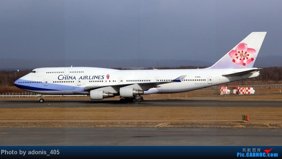 Re:[原创]北海道新千岁机场 BOEING 747-400 N168CL 新千岁机场