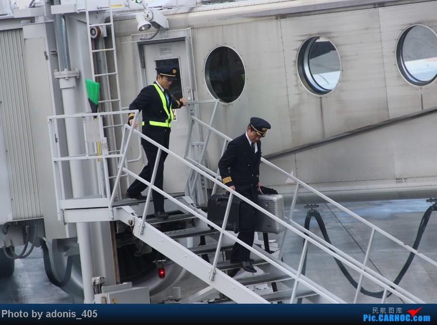 Re:[原创]北海道新千岁机场     飞行员