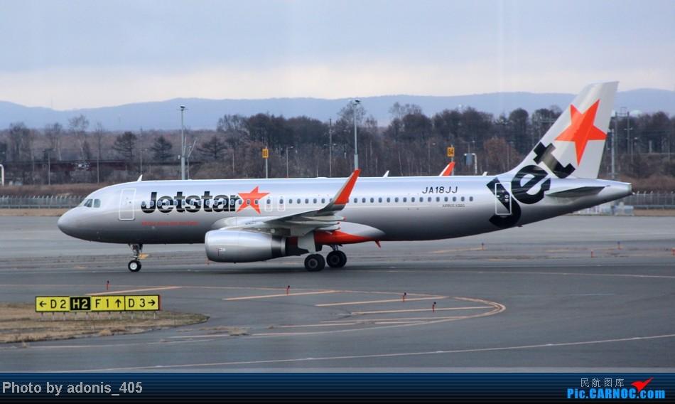 Re:[原创]北海道新千岁机场 A320 JA18JJ 新千岁机场