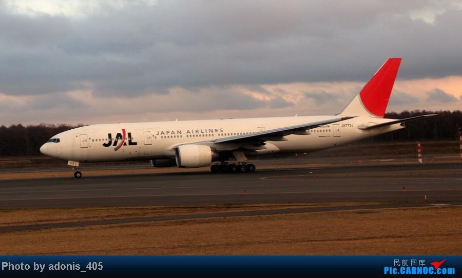 Re:[原创]北海道新千岁--东京成田机场 BOEING 777-200 JA773J 北海道新千岁机场