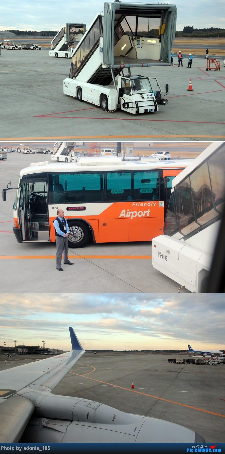 Re:[原创]北海道新千岁--东京成田机场    日本东京成田机场