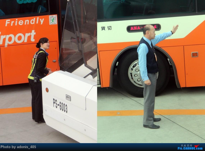 Re:[原创]北海道新千岁--东京成田机场     地面服务
