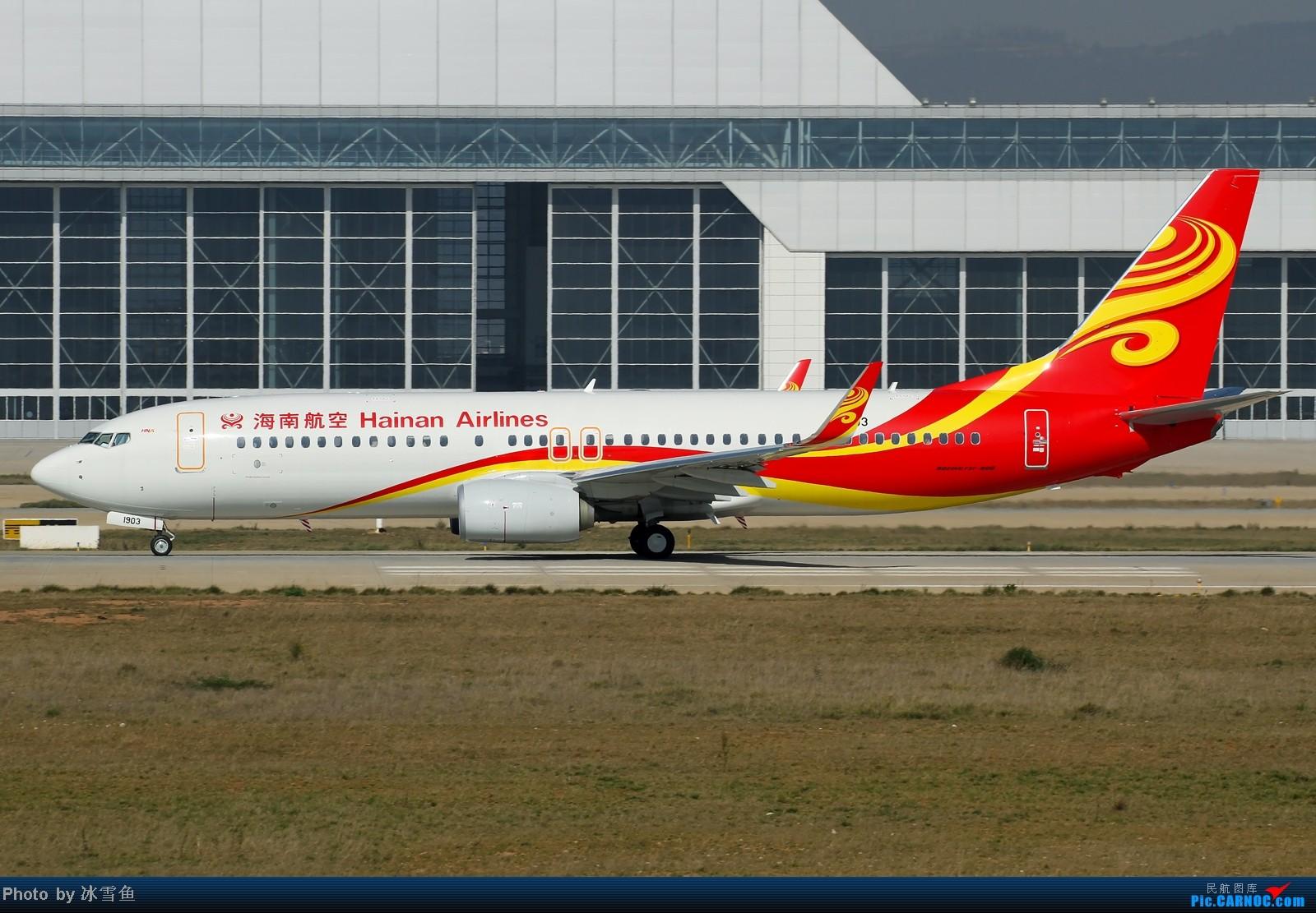 Re:[原创]【BLDDQ】四周没有发帖了,有些手生——近期长水图一组! BOEING 737-800 B-1903 中国昆明长水机场