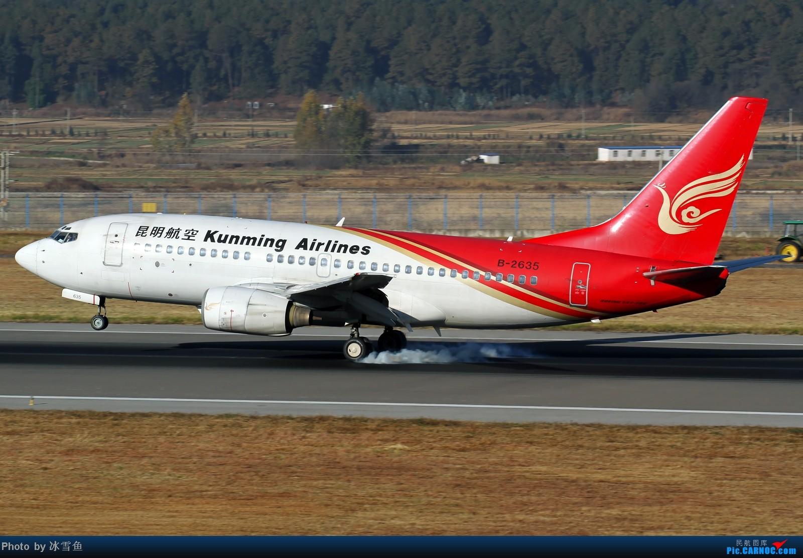 Re:[原创]【BLDDQ】四周没有发帖了,有些手生——近期长水图一组! BOEING 737-700 B-2635 中国昆明长水机场
