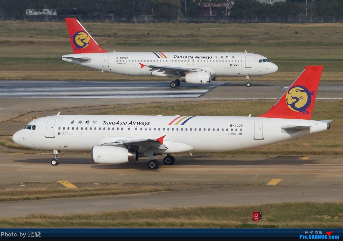 Re:[原创][CASG]成双成对 AIRBUS A320-200 B-22311 中国台北桃园机场