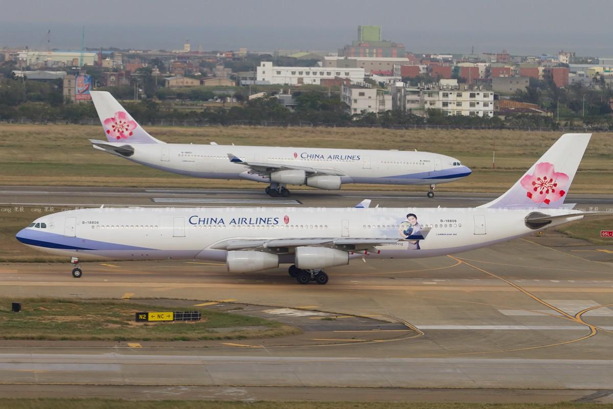 Re:[原创][CASG]成双成对 AIRBUS A340-300 B-22311 中国台北桃园机场
