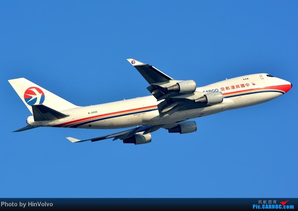 Re:[原创]Re:[原创]~~~~多圖系列~~~~雨後兩天在港龍橋拍機,內有新香港精神號和送兩張維修區07R降落角度! BOEING 747-400 B-2426 中国香港赤鱲角机场