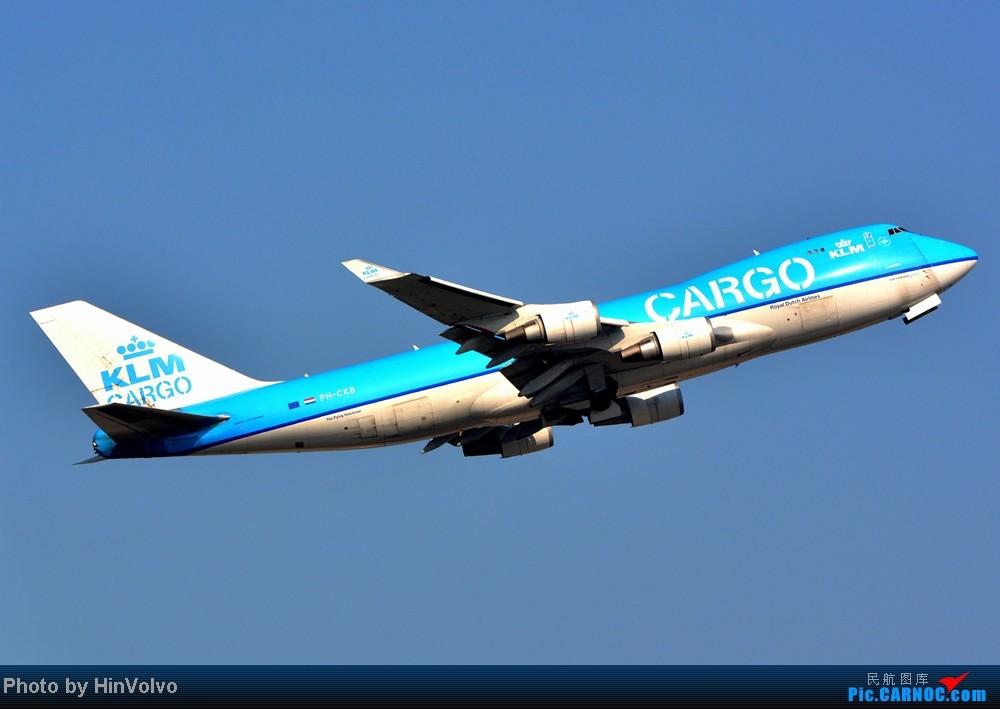 Re:[原创]Re:[原创]~~~~多圖系列~~~~雨後兩天在港龍橋拍機,內有新香港精神號和送兩張維修區07R降落角度! BOEING 747-400 PH-CKB 中国香港赤鱲角机场