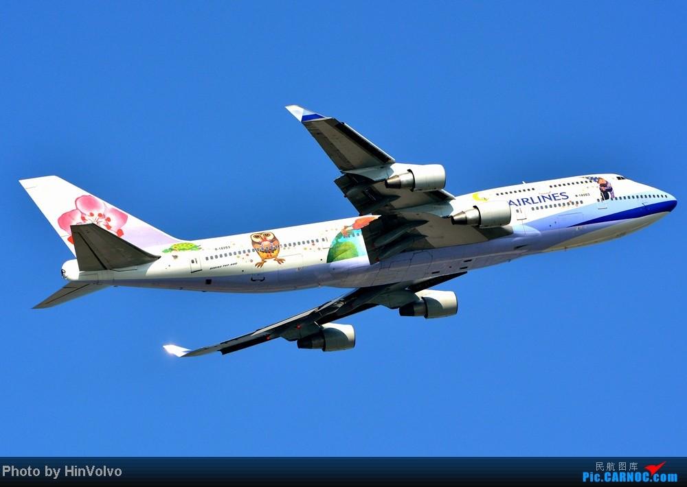 Re:[原创]Re:[原创]~~~~多圖系列~~~~雨後兩天在港龍橋拍機,內有新香港精神號和送兩張維修區07R降落角度! BOEING 747-400 B-18203 中国香港赤鱲角机场