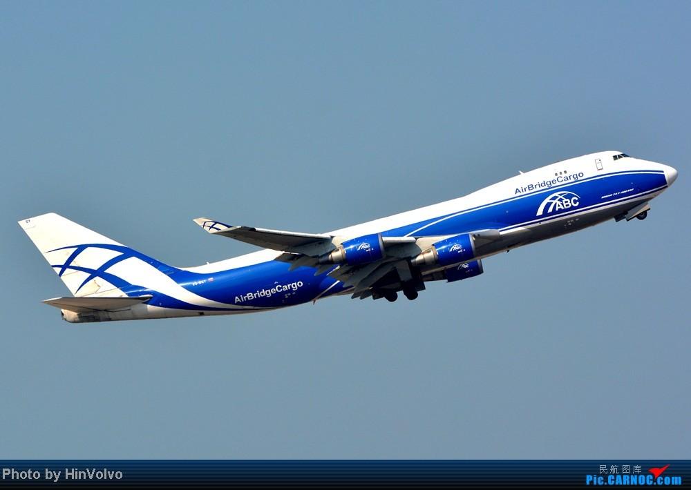 Re:[原创]Re:[原创]~~~~多圖系列~~~~雨後兩天在港龍橋拍機,內有新香港精神號和送兩張維修區07R降落角度! BOEING 747-400 VQ-BGY 中国香港赤鱲角机场