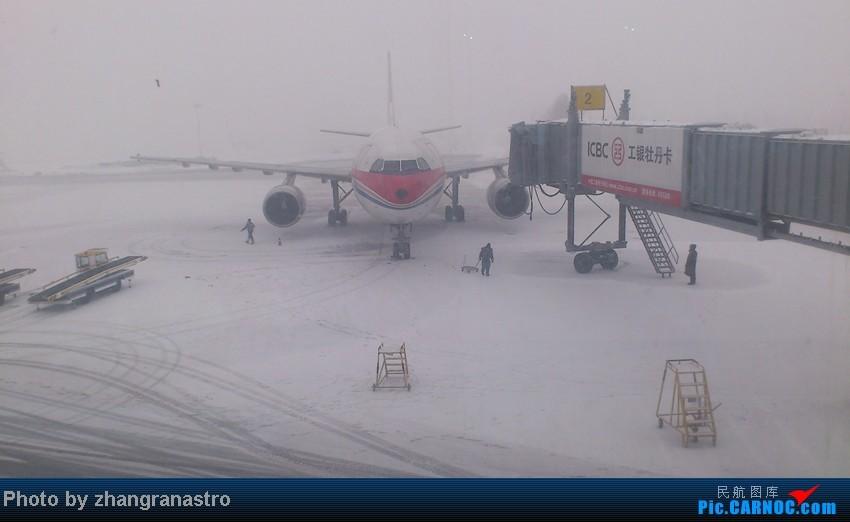 Re:[原创]新人第一次发帖- -年初去泰国就照了这两架飞机~多关照~ AIRBUS A300-B4-600 B-2324 中国哈尔滨太平机场